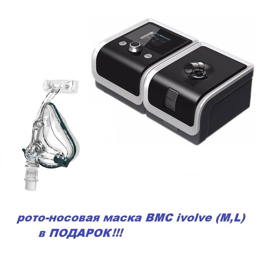 фото 1 - Акция: BMC RESMART AUTO  GII с увлажнителем + маска рото-носовая в ПОДАРОК!