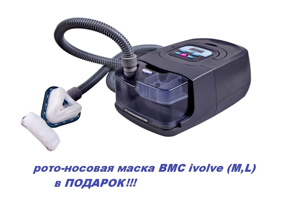 фото 1 - Акция: RESmart Auto CPAP System с увлажнителем + маска рото-носовая в ПОДАРОК!