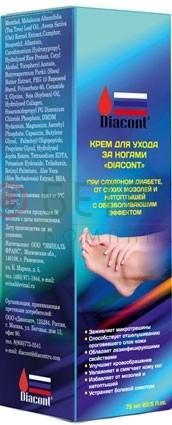 фото 2 - Крем для ног Diacont