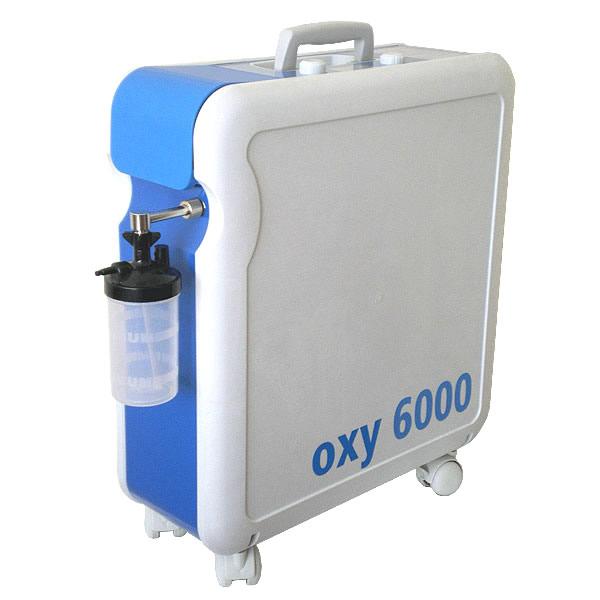 Кислородный аппарат для дыхания в домашних условиях цена